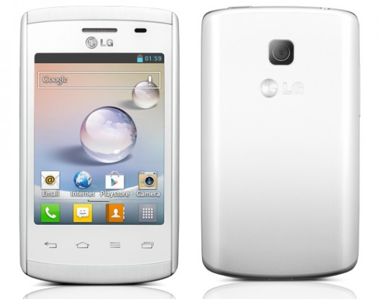 LG Has Announced The Optimus L1 II Smartphone For $95