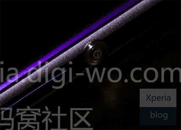 Sony Xperia i1 Honami Appeared on the First Teaser Image